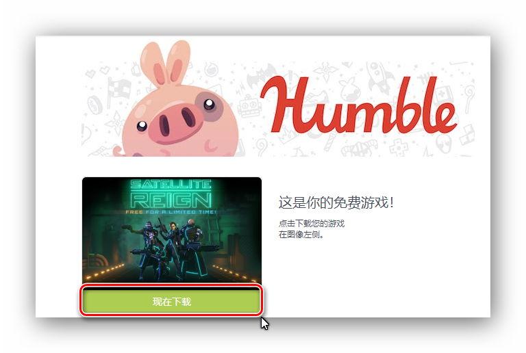 Ashampoo Snap 2018.04.20 19h56m29s 003  - humblebundle免费领取黑客帝国(HACKNET - 豪华)
