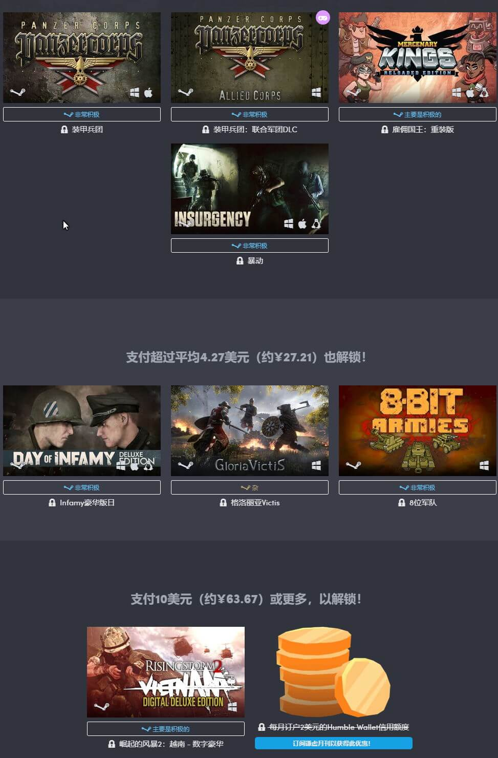 stegameskins 2018.05.10 14h10m53s 009 Chrome Legacy Window - humblebundle卑微的战争Gamez Bundle