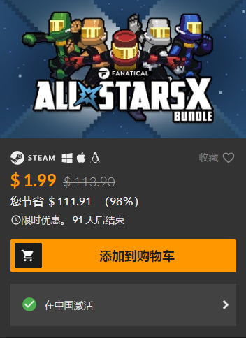stegameskins 2018.05.25 11h22m05s 014 - All Stars X Bundle |Fanatical