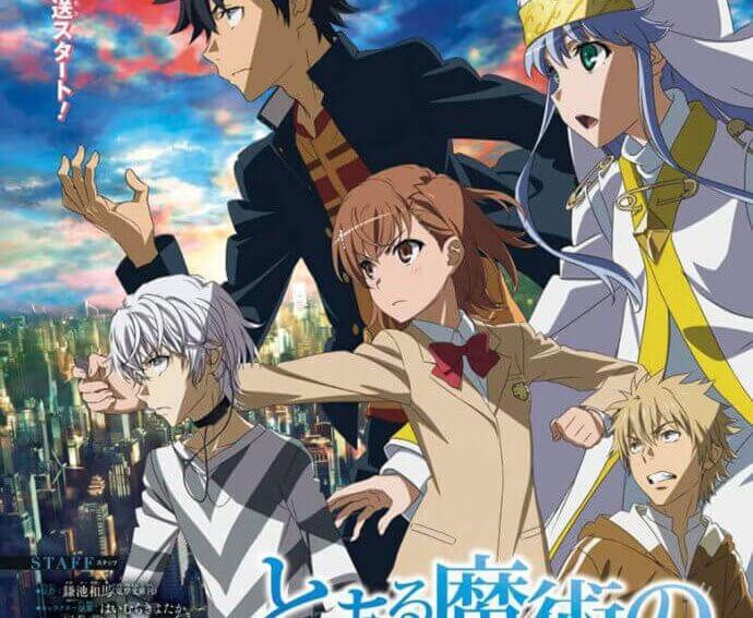 14vai3 690x567 - 《魔法禁书目录》第3季动画公开10月播出