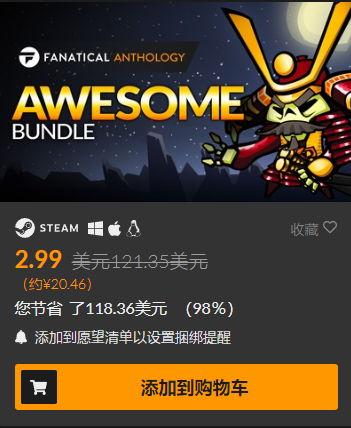 stegameskins 2018.08.11 10h52m45s 016 - Fanatical Anthology Awesome Bundle | Fanatical