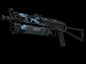 weapon bizon cu bizon riot light large.2f0848b27a917287062306f49870cf9ec06bbbbe 300x225 - 命悬一线武器箱