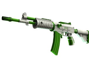 weapon galilar cu galil eco light large.7f64e2d77423b3c4263a74caeda18383c2e487d5 300x225 - 幻彩 2 号武器箱