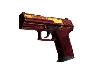 weapon hkp2000 am p2000 imperial red light large.c47e207307725ed1f9e8cf6d1478dbfd3523c7a7 300x225 - 左轮武器箱