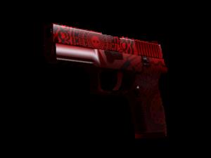 weapon p250 cu p250 mandala light large.0acb51464cd72643c6a1fefaf8736288eb5d02f7 300x225 - 幻彩武器箱