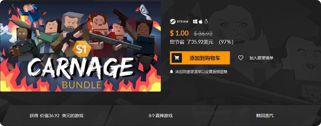 stegameskins 11h35m59s 019 - Dollar Carnage Bundle