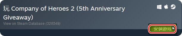 stegameskins 20h46m28s 002 - Steam限时免费领RTS游戏《英雄连2》持续4天,可掉落4张卡片