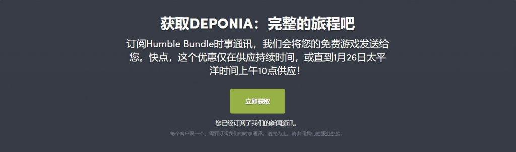 stegameskins 10h24m03s 002 1024x303 - humblebundle限时免费获取Deponia:完整的旅程