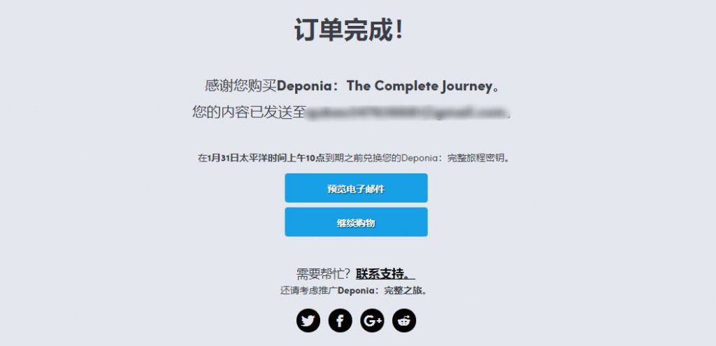stegameskins 10h25m22s 004 1024x495 - humblebundle限时免费获取Deponia:完整的旅程