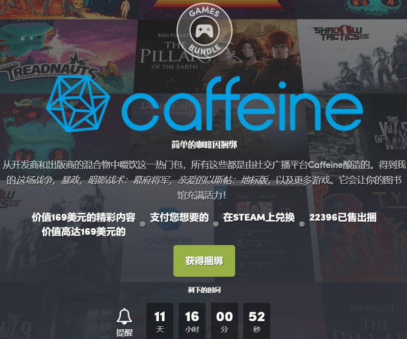 stegameskins 10h59m15s 012 - Humble Caffeine Bundle