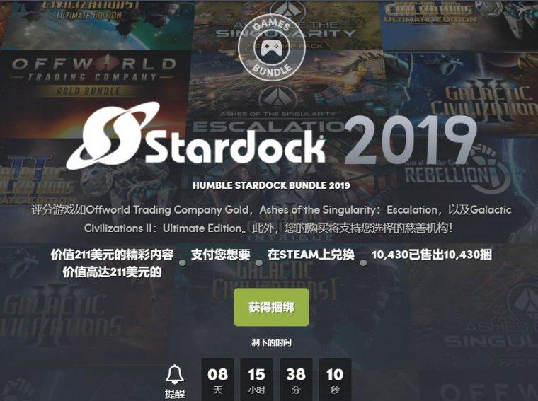 stegameskins 11h22m04s 012 760x567 - Humble Stardock Bundle 2019