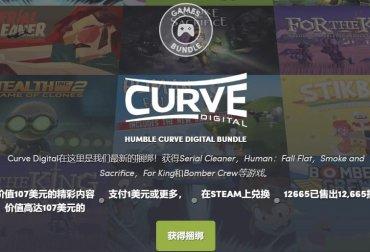 Humble Curve Digital Bundle 370x252 - 首页