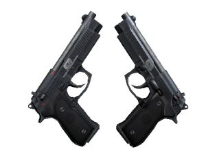 522fdeb022c99c64c2456826d1 300x225 - 反恐精英20周年武器箱