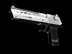 a39fb2c88e493456290fd5db174c8 300x225 - 裂空武器箱