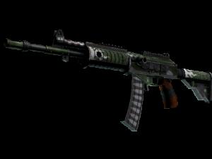 c5a25d3a62f15ccd876c9855 300x225 - 狂牙大行动武器箱