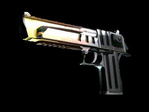 fba187748065deff967eef8f2f2d 300x225 - 棱彩武器箱