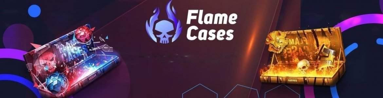 csgo开箱flamecases